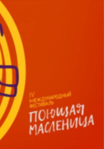 Перезвоны logo