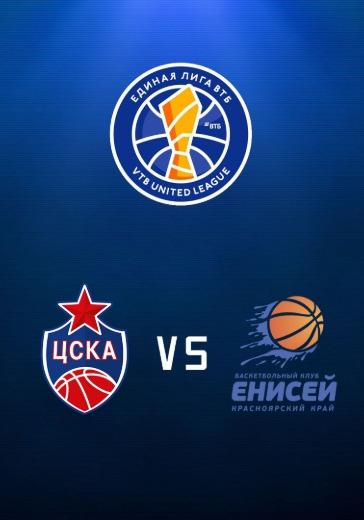 ЦСКА - Енисей logo
