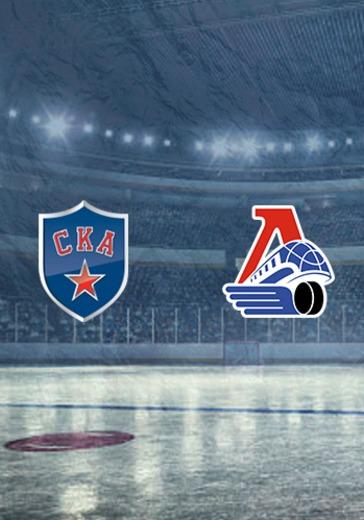 ХК СКА - ХК Локомотив logo