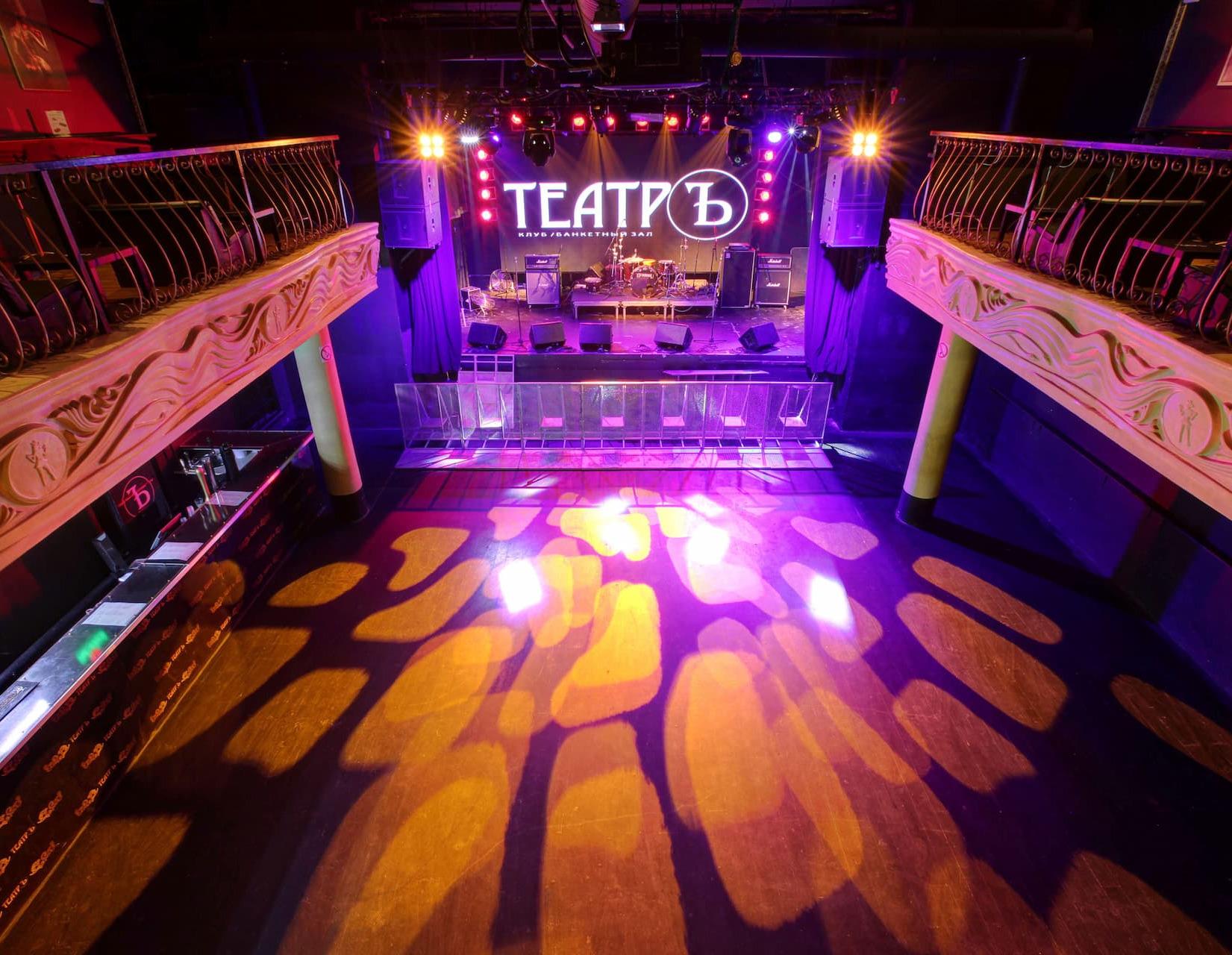 Клуб театръ москва вместимость вакансии барменов в москве в ночных клубах