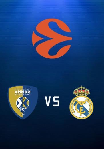 Химки - Реал Мадрид logo