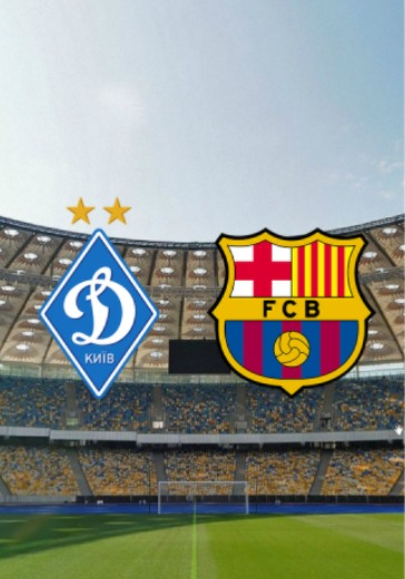 Динамо Киев - Барселона logo