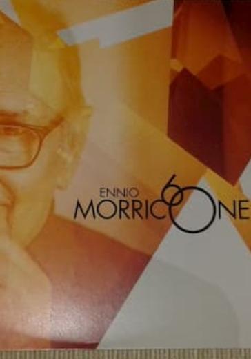 Шедевры Эннио Морриконе logo