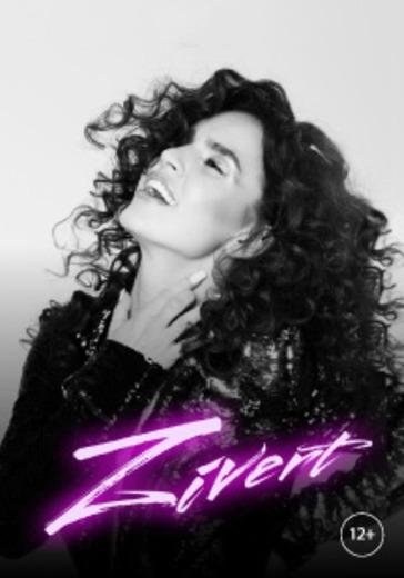 Zivert logo