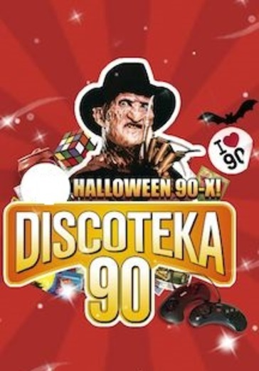 Halloween 90-х logo
