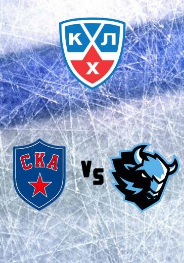 СКА - Динамо Минск logo