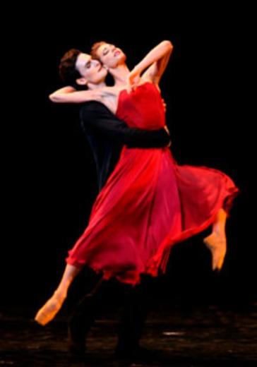 Гала-концерт балета logo