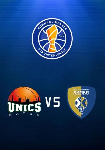 УНИКС - Химки logo