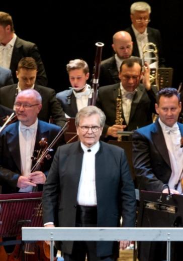 Большой симфонический оркестр имени П. И. Чайковского, Владимир Федосеев logo