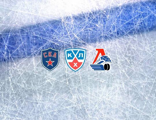 ХК СКА - ХК Локомотив