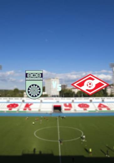 Уфа - Спартак logo