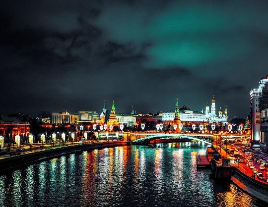 """Торжественный вечер чествования москвичей """"Молодости нашей нет конца"""""""