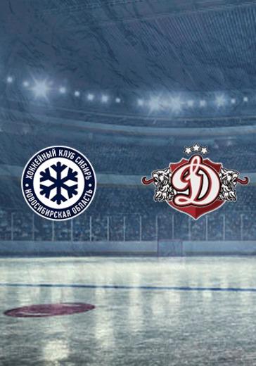 ХК Сибирь - ХК Динамо Р logo