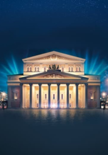 Новогодний концерт logo