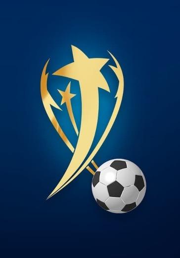 """Международный футбольный турнир """"Кубок легенд"""" logo"""
