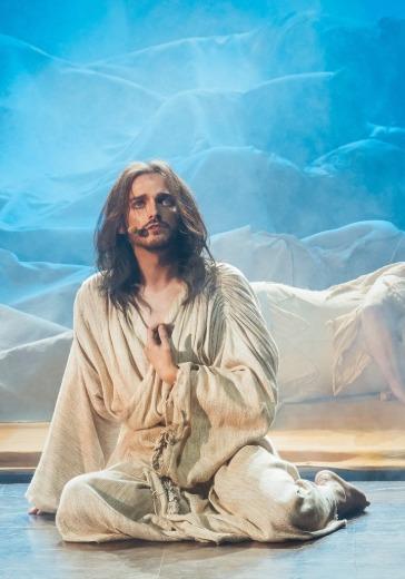 Иисус Христос - суперзвезда logo