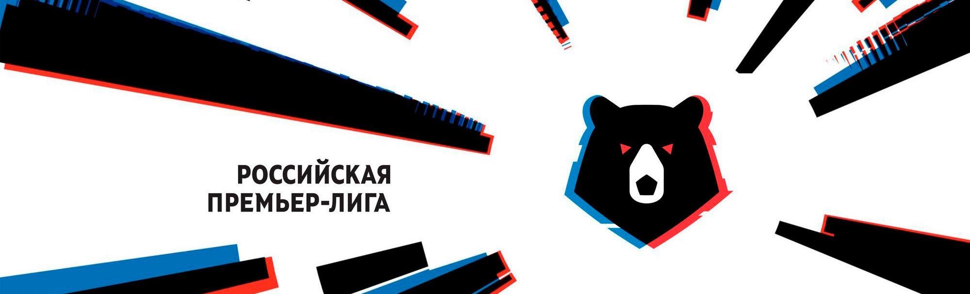 "Тамбов - Локомотив стадион ""Мордовия Арена"""
