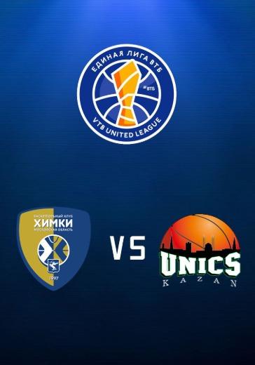 Химки - УНИКС logo