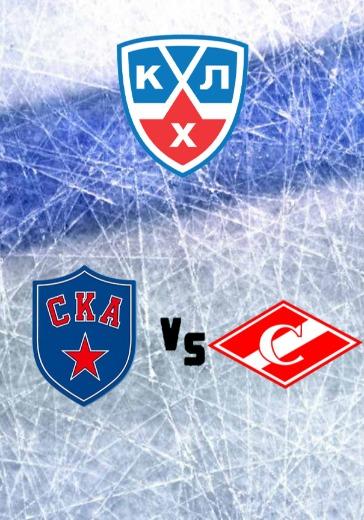 СКА - Спартак logo