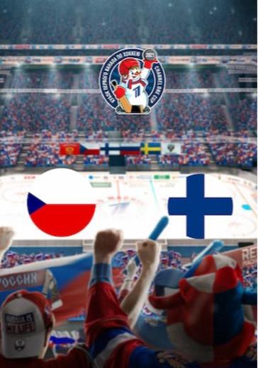 Чехия - Финляндия logo