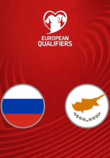 Россия - Кипр logo