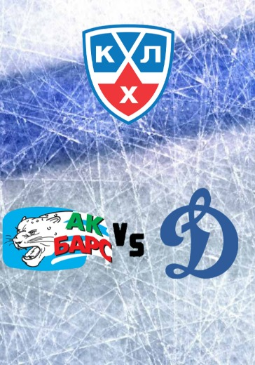 Ак Барс - Динамо Москва logo