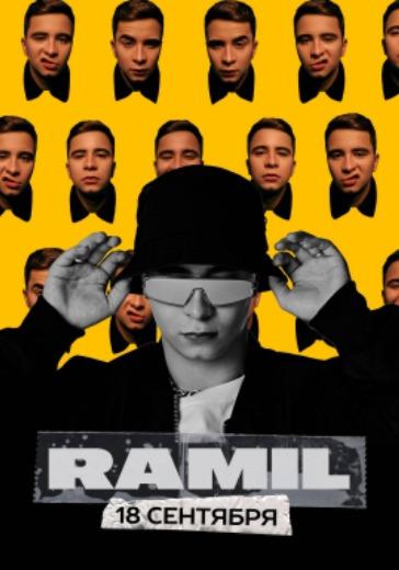 RAMIL logo