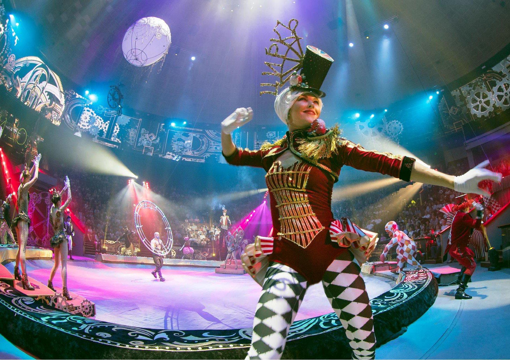 Большой Московский цирк - официальные билеты