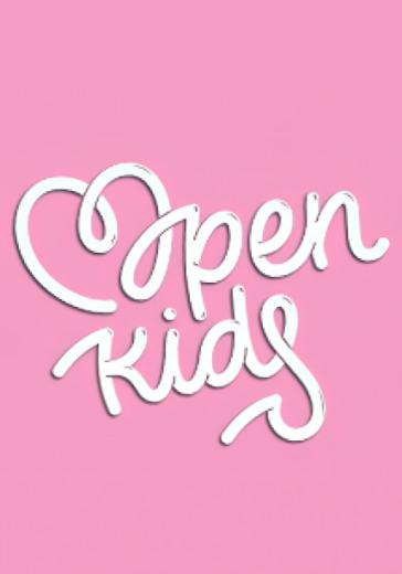Хочу в Open Kids. Большой сольный концерт logo