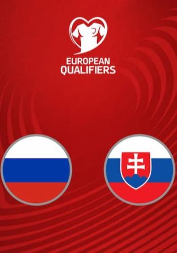 Россия - Словакия logo