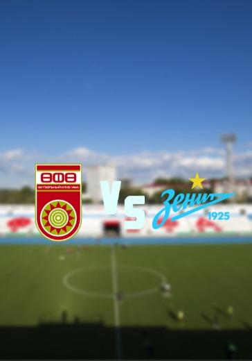 Уфа - Зенит logo