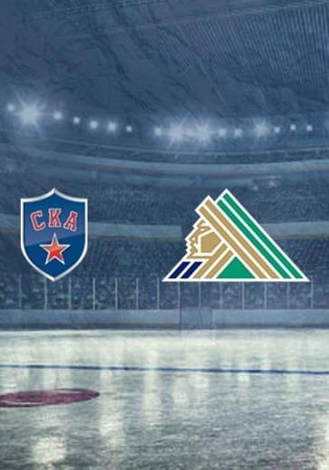 ХК СКА - ХК Салават Юлаев logo