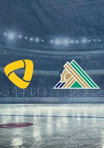 ХК Северсталь - ХК Салават Юлаев logo