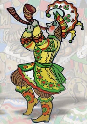 Сказка про Козлика logo