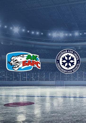 ХК Ак Барс - ХК Сибирь  logo