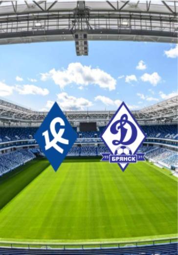 Крылья Советов - Динамо Брянск logo