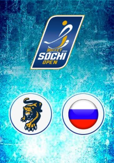 Сочи - Сборная России logo