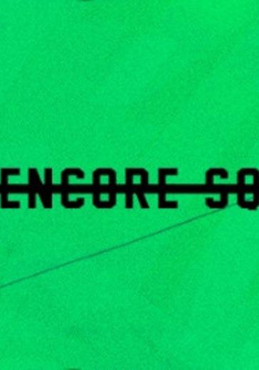 Encore Squad 2021 logo