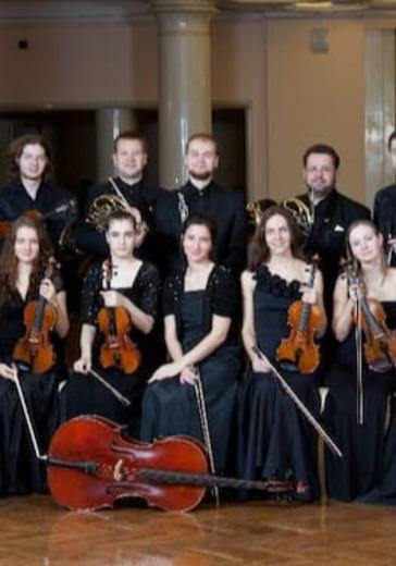 Государственный академический камерный оркестр России, Алексей Уткин logo