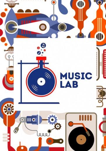 Лаборатория музыки logo