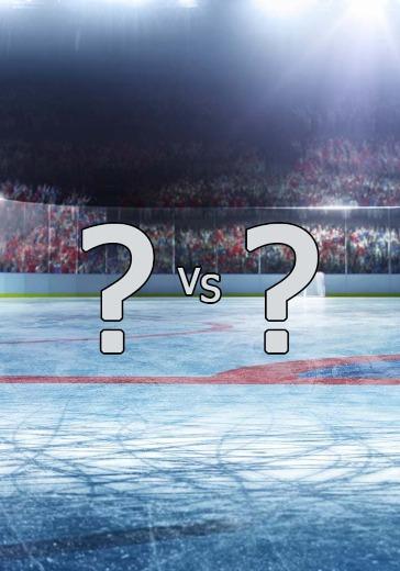 Матч за 3 место: 2 место группы А – 2 место группы Б. Кубок Мэра 2021 logo