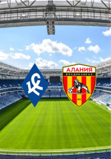 Крылья Советов - Алания Владикавказ logo