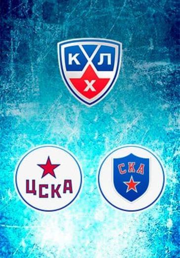 Финал западной конференции. ХК ЦСКА - СКА logo