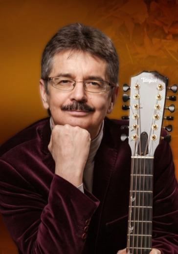 Виктор Третьяков. Юбилейный концерт logo