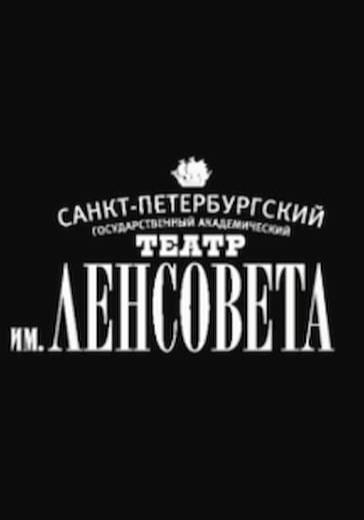 Колымские рассказы logo