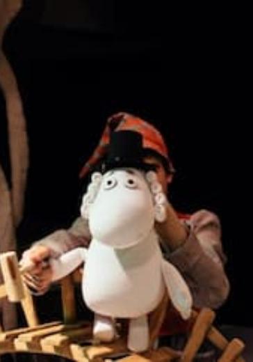 Муми-Тролль и шляпа волшебника logo