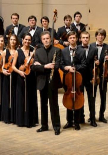 Вольфганг Церер, Государственный академический камерный оркестр России, Алексей Уткин logo
