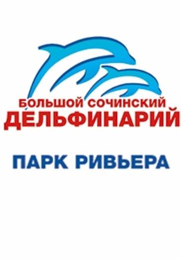 Дельфинарий logo