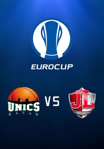 УНИКС - Бург logo