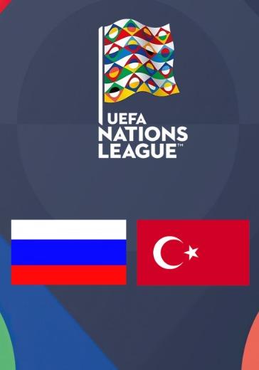 Лига наций УЕФА 2020/2021. Россия - Турция logo
